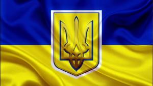 Флаг, Украины, тризуб